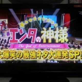 日立Wooo 42型HDD内蔵プラズマテレビ