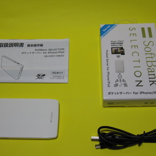 02_SoftBank SELECTION ポケットサーバー fo...