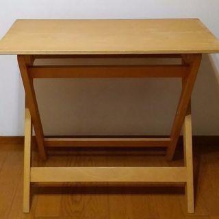 (お話中)無印良品 ブナ材折りたたみサイドテーブル