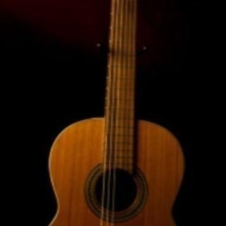 ギター一緒に練習しましょう!