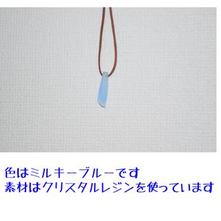 クリスタルレジンアイテムのネックレス