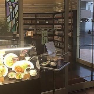 ☆喫茶スタッフ☆アミューズメント施設内にて食事の提供