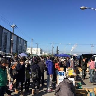 堺浜シーサイドステージ・スワップミート 開催告知☆11月第4