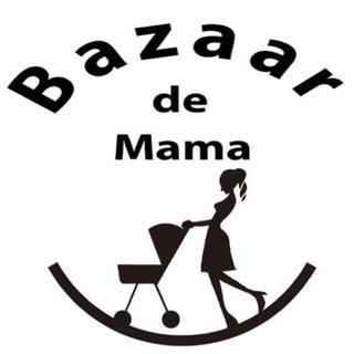 Bazaar de Mamaファミリーフリーマーケット inイオン...