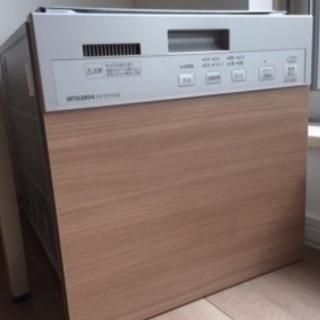 食器洗浄機(新品未使用)