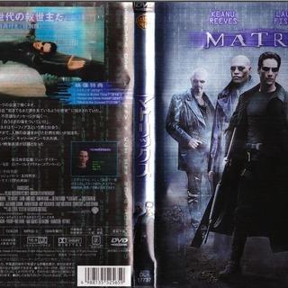 DVD MATRIX 3部作