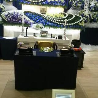 四街道市の葬儀社・お葬式・葬儀の全国市民葬祭協会認定四街道市民葬祭。格安・低料金の直葬・一日家族葬・家族葬   - 地元のお店
