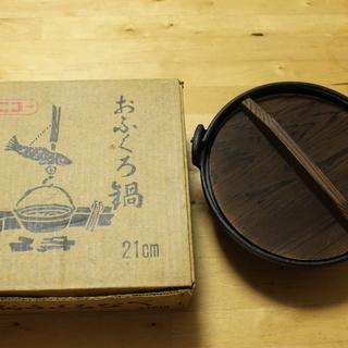 【値下しました】鉄製いろり鍋 21cm(未使用)