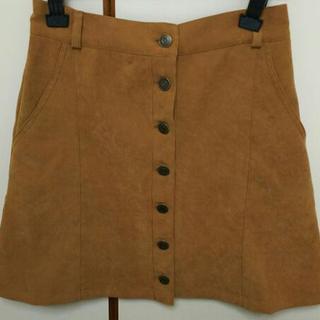 秋色スカート お値下げ✨