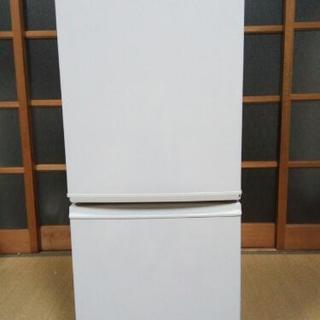 【相談中】シャープ137L冷蔵庫