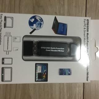 USB接続 PC/Androidスマートフォン・タブレット用カー...