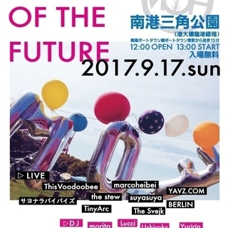 MEMORIES OF THE FUTURE Vol.9