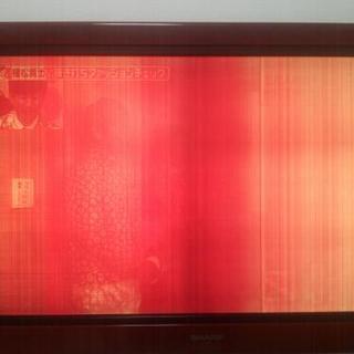値下げ  SHARP AQUOS 32型テレビ  ジャンク