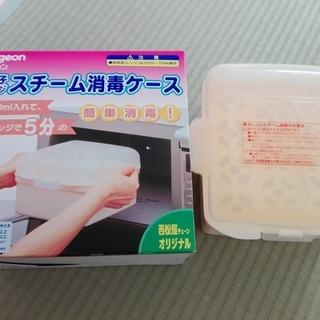 電子レンジ 哺乳瓶消毒ケース 西松屋