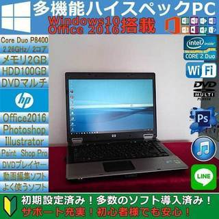 【M4012】お得品 保証付き★高速 2コア★ サポート充実! 初...