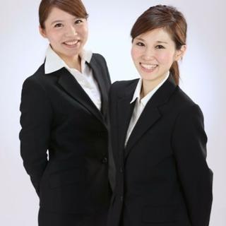 【未経験者大大大歓迎!!】可愛い制服が魅力的♡パチンコ店のホールスタッフ