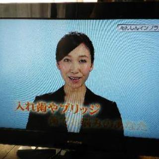 HITACHI  WOOO  L32-H05(B)  ★★ 大幅に...