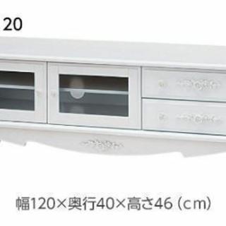 テレビ台 120cm 白 ホワイト