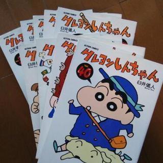 クレヨンしんちゃんコミック