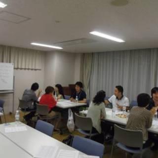 9月24日開催【jcai公認】無限天職セミナー~スキルをキャリアに...