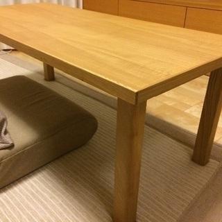 KEYUCA  ローテーブル