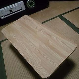折り畳み式ミニテーブル