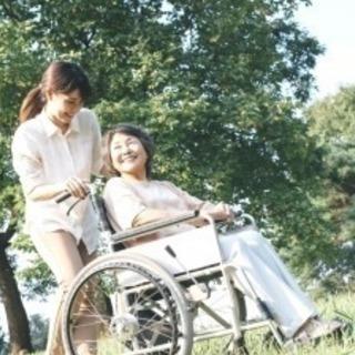 豊かな暮らしをサポート!介護に関するお悩みはお任せください!