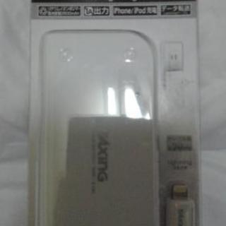 新品未開封 モバイルバッテリー 充電器 iPhone ケーブル付き