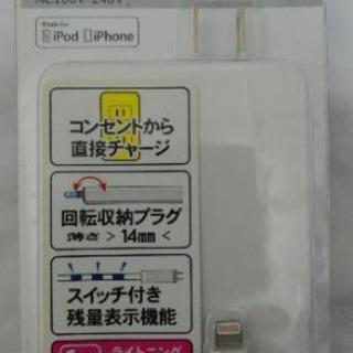 モバイルバッテリー 新品未開封 iPhone 充電器 ケーブル付き