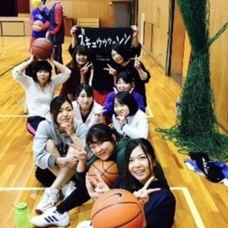 バスケ合コン!10月18日開催!