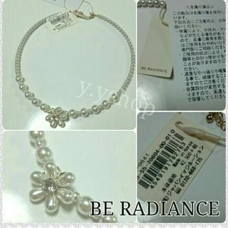 BE RADIANCE♡花型パールネックレス♡