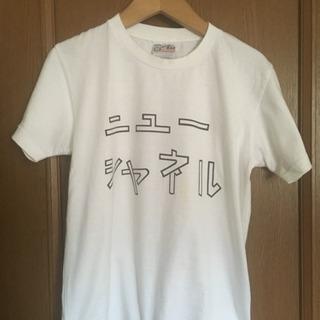 ニューシャネルTシャツ