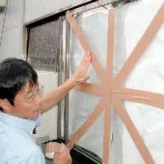 暴風対策❗️止めませか?窓ガラスのテープ補強 ❗️  ガラスの強度...
