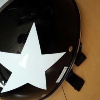 ヘルメット125cc以下用