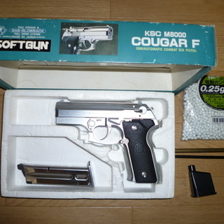 KSC M8000 COUGAR F INOX [STAINLES...