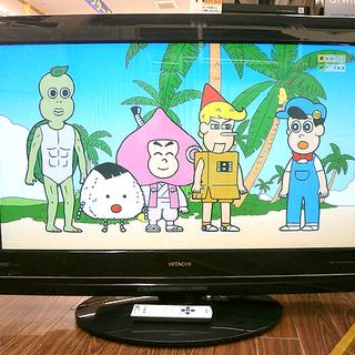 札幌 引き取り 日立 HITACHI プラズマテレビ Wooo P...