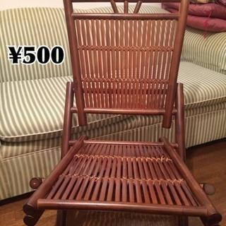 バリ雑貨 木の折りたたみ椅子