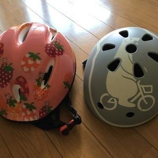 子供用ヘルメット 2つあります。