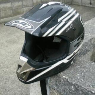 モトクロスヘルメット