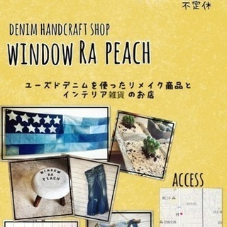 handcraftShop☆window Ra peach☆Open
