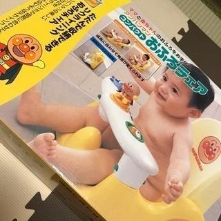値下げ!アンパンマンお風呂チェア〜箱付き〜
