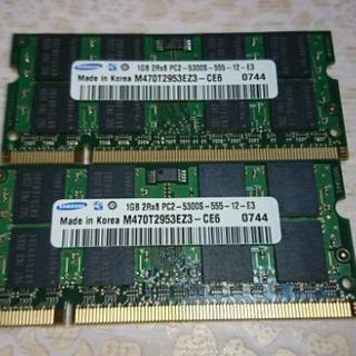 2GB/PC2-5300S/1GB 2枚セット 2GB サムスン