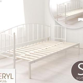 姫系 ベッド、ソファーベッド