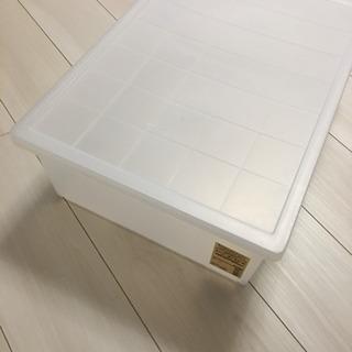 無印良品 キャリーボックス・大 2個セット