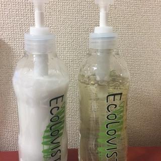ノンシリコンアミノ酸シャンプー&コンディショナー