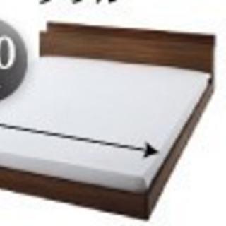 キングサイズベッド:セミダブルマットレス+シングルマットレス+フレ...