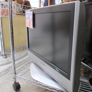 ☆ご来店限定☆2006年 Panasonic 26型液晶テレビ