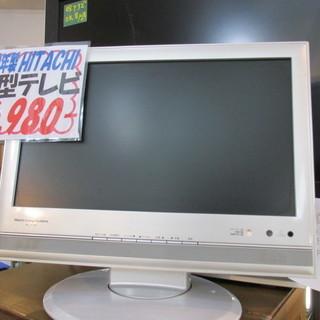 ☆ご来店限定☆2010年 HITACHI 16型テレビ