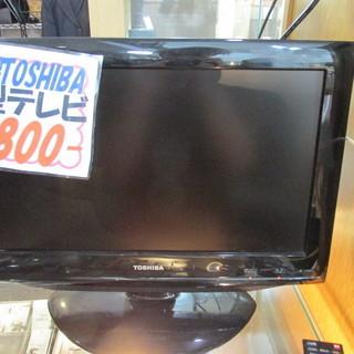 ☆ご来店限定☆2011年 TOSHIBA 19型テレビ