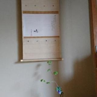 葛飾の茶道教室です - 葛飾区
